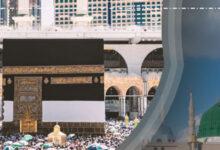 تطبيقات رمضان للايفون والايباد (24) - تطبيق تلاوات الحرمين وتطبيق مجاني لفترة محدودة!