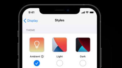 تحديث iOS 15 - كيف يمكن لأبل توفير المزيد من الإضافات الجمالية؟