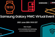 سامسونج تحدد موعد نهائي لمؤتمرها السنوي MWC وتستعد للحديث عن جديد الأجهزة