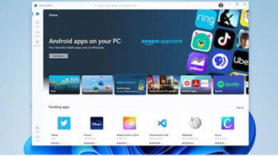 مايكروسوفت تدعم تشغيل تطبيقات الاندرويد على نظام ويندوز 11 - قل وداعاً لمحاكيات الاندرويد