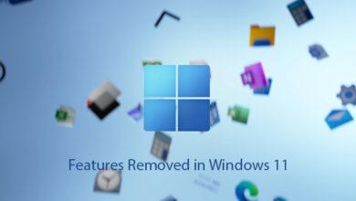 هذه هي المميزات التي سيتم إزالتها من ويندوز 10 لصالح ويندوز 11 الجديد