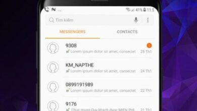 هواتف سامسونج تعاني من ثغرة أمنية تسمح بتسريب رسائل SMS