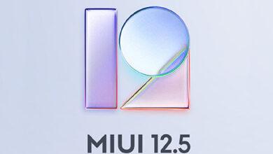 يمكنك الآن تنزيل النسخة التجريبية من واجهة MIUI 12.5 على هواتف شاومي