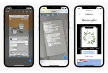 ملخص مؤتمر ابل للمطورين WWDC 2021 - الإعلان عن تحديث iOS 15 و iPadOS 15 والمزيد!