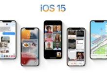 تحديث iOS 15 - مزايا جديدة لن تكون متوفرة على هواتف الايفون القديمة!