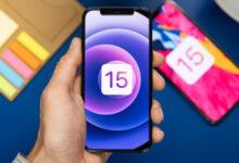 تحديث iOS 15 - ما الذي سوف يحدث إن لم تقم بالتحديث مستقبلاً ؟