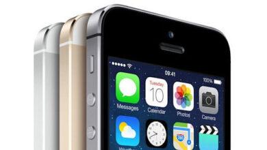 ابل تطلق تحديث iOS 12.5.4 الأمني لأجهزة الايفون والايباد القديمة!