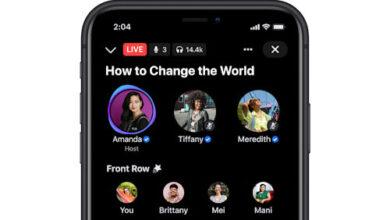 فيسبوك يبدأ إطلاق ميزة Live Audio لمنافسة كلوب هاوس!