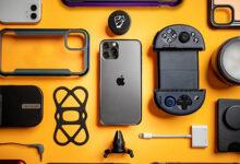 أفضل الاكسسوارات التي تحتاجها إذا كنت تمتلك هاتف iPhone 12