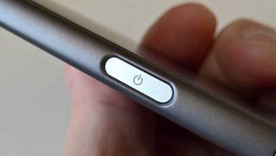 كيفية إغلاق هاتف الاندرويد بدون الضغط على زر الطاقة