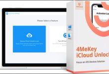 مراجعة Tenorshare 4MeKey أداة نموذجية لإزالة حماية iCloud من أي جهاز iOS