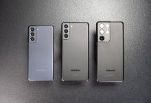 5 أشياء نتمنى رؤيتها في سلسلة هواتف سامسونج جالكسي S22