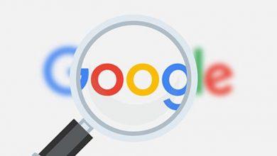 جوجل تتيح ميزة حذف اخر 15 دقيقة من سجل التصفح