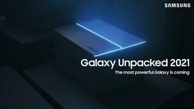 تسريبات - جميع أجهزة سامسونج المتوقعة خلال حدث Unpacked القادم