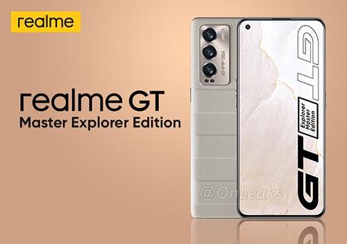 هاتف ريلمي GT Master Explorer Edition قادم بمستشعر IMX766 وذاكرة رامات حتى 19 جيجابايت