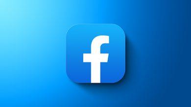 هذه التطبيقات تحاول سرقة كلمة المرور الخاصة بحسابك على الفيسبوك - سارع بإزالتها