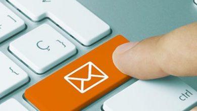 كيفية التراجع عن إرسال أي بريد على جيميل أو Outlook