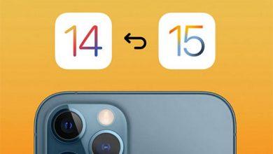 تحديث iOS 15 - كيفية إزالة النسخة التجريبية و العودة إلى iOS 14 ؟