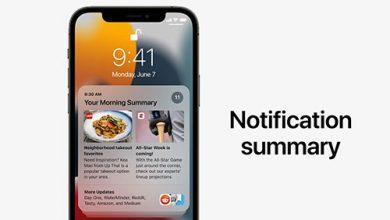 تحديث iOS 15 - كيفية استخدام ميزة ملخص الإشعارات على الايفون والايباد ؟l