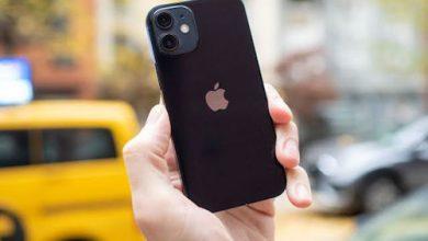 هاتف ايفون 12 ميني - هل فعلاً يستحق الشراء؟