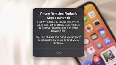 تحديث iOS 15 - نظرة على خدمة تحديد موقع الايفون المقفول !
