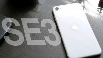 تقرير - هذه المواصفات المرتقبة لهاتف iPhone SE 3 رخيص الثمن القادم!