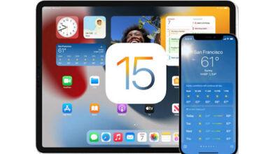تحديث iOS 15 و iPadOS 15 - كيفية تثبيت النسخة التجريبية العامة على جهازك؟