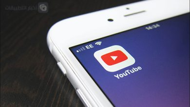 ما هو مقدار البيانات التي يستهلكها تطبيق يوتيوب على هاتفك؟