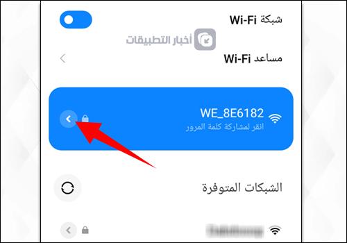 حيلة بسيطة من أجل زيادة سرعة الإنترنت على الهاتف