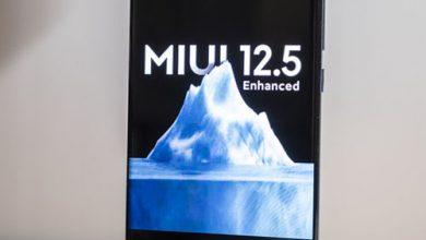 شاومي تطرح واجهة MIUI 12.5 Enhanced بعدد هائل من التحسينات - إليك الهواتف المؤهلة للحصول عليها
