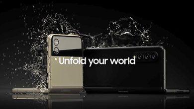 تسريبات - هاتف سامسونج جالكسي Z Flip 3 يدعم الشحن بقوة 25 واط وليس 15 واط فقط