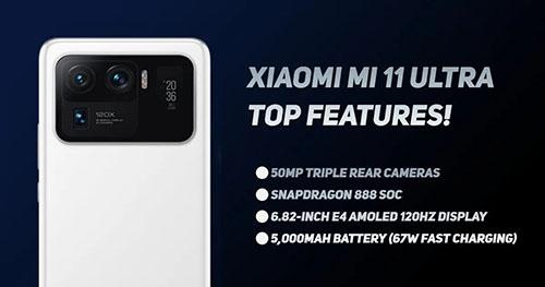 شاومي تُهنئ جميع الفائزين بدورة ألعاب أولمبيات طوكيو وتمنحهم هاتف Mi 11 Ultra