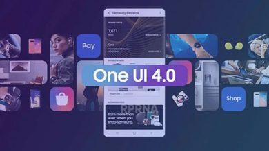 سامسونج تعتزم إطلاق الإصدار التجريبي من واجهة One UI 4.0 خلال منتصف سبتمبر