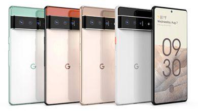 تسريبات - هواتف جوجل Pixel 6 تدعم الشحن السريع بقوة 33 واط