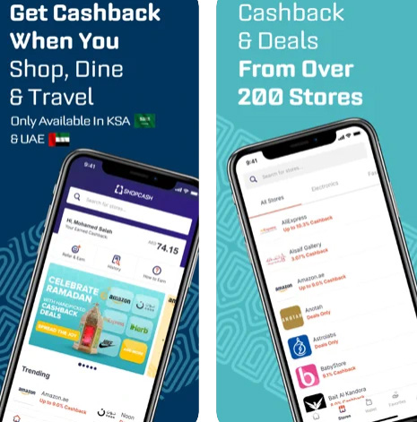 تطبيق ShopCash - كوبونات خصم وكاش باك عند الشراء من أمازون ونون ومواقع التسوق الأخرى!