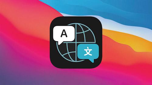 تحديث iOS 15 - ما الجديد في تطبيق الترجمة؟
