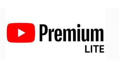 يوتيوب بدون إعلانات فقط - تعرف على اشتراك يوتيوب بريميوم لايت الجديد الأرخص ثمناً!