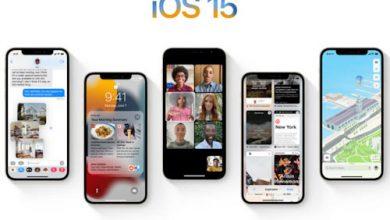 تطبيقات لن تكون بحاجة إليها بعد التحديث إلى iOS 15 !