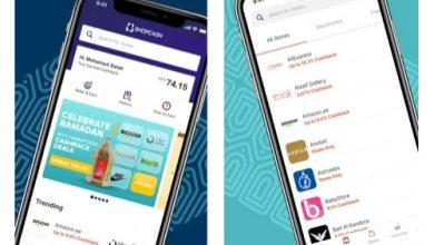 شوب كاش - أهم تطبيق كاش باك وخصومات من أمازون ونون وغيرها في السعودية والامارات
