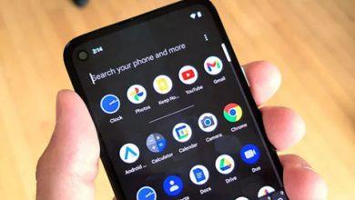 جوجل تجلب شريط بحث جديد في اندرويد 12 للعثور على أي شيء داخل الهاتف