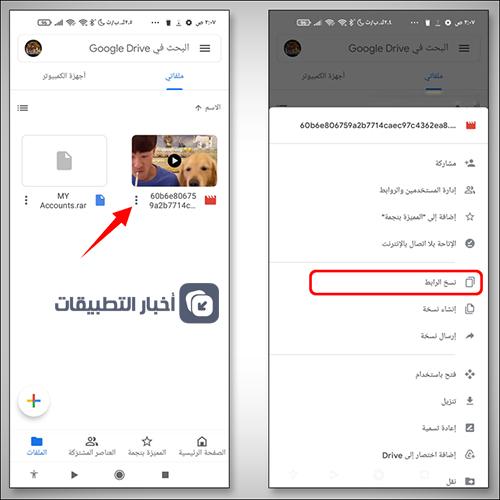 3 طرق لإرسال ملفات ومقاطع فيديو ضخمة على الواتساب