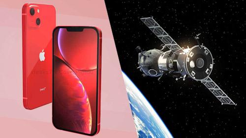 ايفون 13 - كشف المزيد من التفاصيل عن ميزة الاتصال عبر الأقمار الصناعية!
