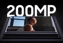 عليك انتظار سامسونج جالكسي S23 Ultra إذا كنت في حاجة لكاميرا 200 ميجابيكسل!