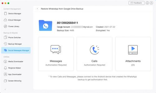 نقل رسائل واتس اب من جوجل درايف إلى الايفون