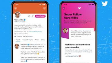 تويتر يطلق خدمة التغريدات المدفوعة Super Follow - فما هي؟!