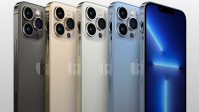 ايفون 13 برو و ايفون 13 برو ماكس - المواصفات الرسمية ، الأسعار ، وكل ما تود معرفته!