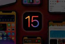 أبرز مشاكل تحديث iOS 15 الجديد - الجزء الثاني!