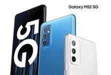 رسمياً - الكشف عن مواصفات هاتف الفئة المتوسطة المنتظر جالكسي M52 5G