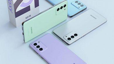 تم التأكيد على الأمر - سيتم إطلاق هاتف جالكسي S21 FE بمعالج Exynos 2100 في بعض المناطق!