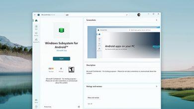 تماماً مثل ويندوز 11 - تلميحات تشير إلى احتمالية دعم أجهزة Xbox One لتطبيقات الأندرويد